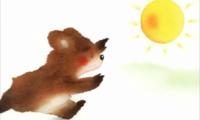 太阳哪里去了:幼教课件动画制作