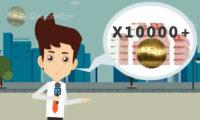 高通币:金融动画制作
