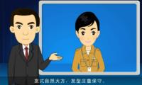 东滩:flash课件动画制作