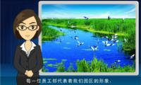 东滩:企业宣传课件动画制作