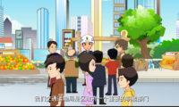 旌阳区交通局:法治宣传flash动画