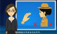 东滩:企业员工培训课件动画