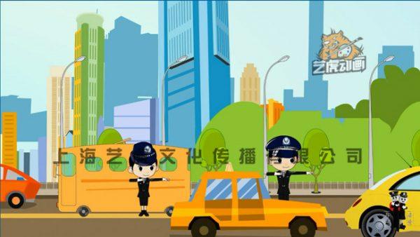 交通法制宣传片mg动画