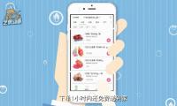 鲜菜店app宣传动画