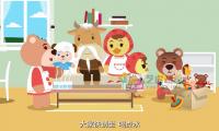 小朋友讲礼貌-课件mg动画