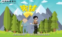 宪法知识普及-mg法制动画