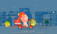 外卖APP宣传-二维mg动画